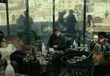 Фильм Мой дорогой враг / Meotjin haru (2008) - cцена 3