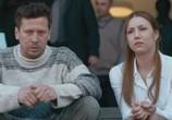 Сцена из фильма Белые росы. Возвращение (2014) Белые росы. Возвращение сцена 3