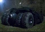 Фильм Бэтмен: начало / Batman Begins (2005) - cцена 7