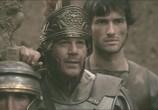 ТВ BBC: Древний Рим. Расцвет и крушение империи / BBC: Ancient Rome. The Rise and Fall of an Empire (2006) - cцена 3