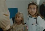 Сцена из фильма Развратная жизнь Жерара Флока / La vie dissolue de Gérard Floque (1987) Развратная жизнь Жерара Флока сцена 17