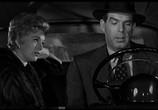 Фильм Легкая добыча / Pushover (1954) - cцена 1