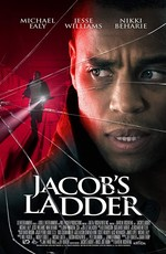 Лестница Иакова / Jacob's Ladder (2019)