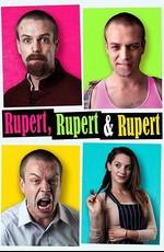 Руперт, Руперт и ещё раз Руперт