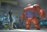 Мультфильм Город героев / Big Hero 6 (2014) - cцена 3