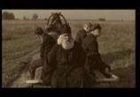 Фильм ...за имя Мое (2005) - cцена 2