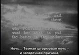 Сцена из фильма Поллианна / Pollyanna (1920) Поллианна сцена 2