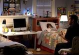 Фильм Сказки на ночь / Bedtime Stories (2009) - cцена 6