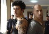 Фильм 13-й район: Ультиматум  / Banlieue 13 Ultimatum (2009) - cцена 2