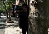 Фильм Уильям Винсент / William Vincent (2010) - cцена 6