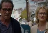Сцена из фильма Весенние надежды / Hope Springs (2012) Весенние надежды сцена 6