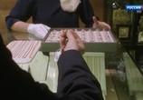 Фильм Голова. Два уха (2017) - cцена 5