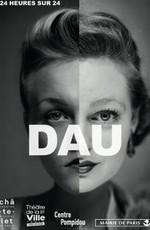 ДАУ. Наташа / DAU. Natasha (2020)