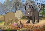 Мультфильм Земля до начала времен / The Land Before Time (2007) - cцена 1