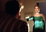 Фильм Дьявол и госпожа Д / Der Grosse Bagarozy (1999) - cцена 1