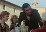Фильм Ночное дитя / Il medaglione insanguinato (1975) - cцена 9