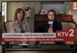 Фильм Дать дуба в округе Юба / Breaking News in Yuba County (2021) - cцена 1