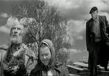 Сцена из фильма Председатель (1964) Председатель сцена 5