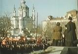 Фильм Правда (1957) - cцена 1