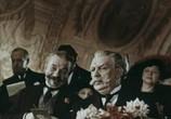 Сцена из фильма Незабываемый 1919 год (1952) Незабываемый 1919 год сцена 2
