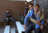 Сцена из фильма Хулиганы и ботаны / Freaks and Geeks (1999)