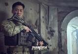 Сцена из фильма Чёрное солнце / Geomeun teyang (2021) Чёрное солнце сцена 2