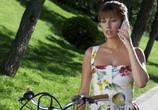 Фильм Я очень возбужден / Los amantes pasajeros (2013) - cцена 5