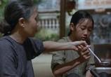 Фильм Аромат зеленой папайи / Mùi du du xanh (1993) - cцена 1