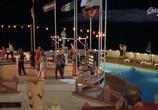 Сцена из фильма Голубая каска / Casque bleu (1994) Голубая каска сцена 6