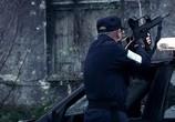 Фильм Эквилибриум / Equilibrium (2003) - cцена 8