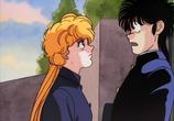 Мультфильм Семейные проблемы Ягами / Yagami-kun no Katei no Jijou (1990) - cцена 6