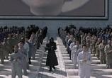Фильм Эквилибриум / Equilibrium (2003) - cцена 6
