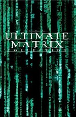 Матрица: Трилогия
