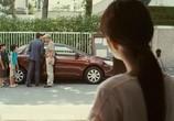 Фильм Убийцы / Killers (2014) - cцена 7