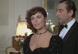 Фильм Игра в четыре руки / Le Guignolo (1980) - cцена 1