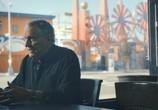 Сцена из фильма Город страха: Нью-Йорк против мафии / Fear City: New York vs the Mafia (2020) Город страха: Нью-Йорк против мафии сцена 1