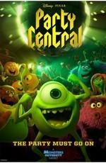 Дворец отжига / Party Central (2014)