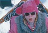 Фильм Бриджет Джонс: Грани разумного / Bridget Jones: The Edge of Reason (2004) - cцена 2