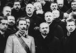 ТВ Годовщина революции (1918) - cцена 1