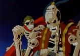 Мультфильм Воины-скелеты / Skeleton Warriors (1994) - cцена 1