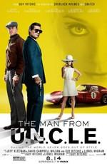 Агенты А.Н.К.Л.: Дополнительные материалы / The Man from U.N.C.L.E.: Bonuces (2015)