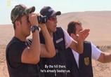 Сцена из фильма Горячие границы: Латинская Америка / Fronteras Peligrosas Latino America (2018) Горячие границы: Латинская Америка сцена 6