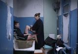Фильм Племя (2015) - cцена 2