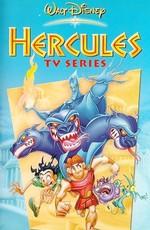 Геркулес / Hercules (1998)