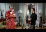 Фильм Вокруг света за 80 дней / Around The World In 80 Days (1956) - cцена 2