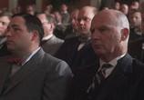 Фильм Теплые источники / Warm Springs (2005) - cцена 8