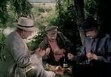Фильм Яблоко раздора (1962) - cцена 6