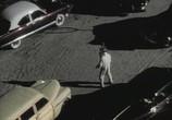 Фильм Призрак из космоса / Phantom from Space (1953) - cцена 7