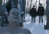 Сериал Фарго / Fargo (2014) - cцена 1