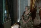 Сериал Фаворит (2005) - cцена 3